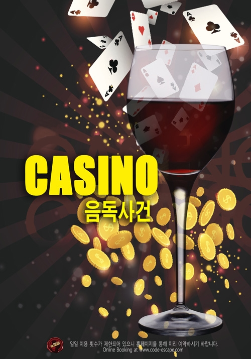 Escape Game A Casino Murder Case, Code Escape. Seoul.