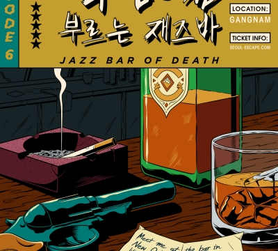 Jazz Bar of Death