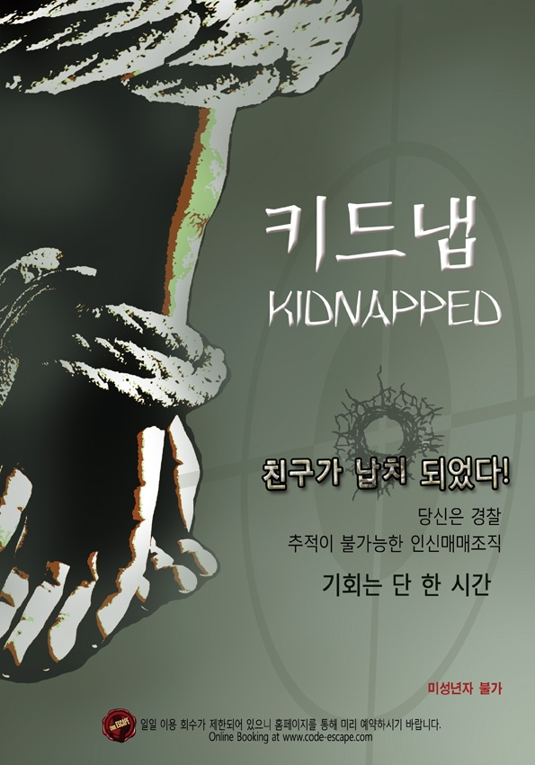 Escape Game Kidnapped, Code Escape. Seoul.