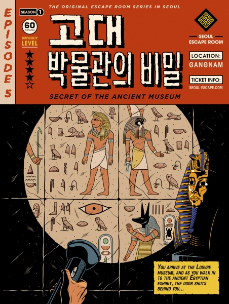 Escape Game Secret of Ancient Museum, Seoul Escape Room. Seoul.